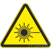 112 Знак Опасно! Лазерное излучение код W10