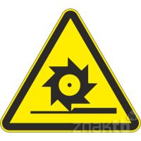 121 Знак Осторожно! Режущие валы код W22