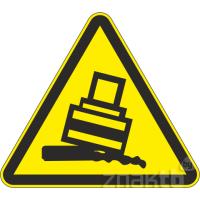 125 Знак Осторожно! Возможно опрокидывание код W24