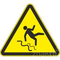 129 Знак Осторожно! Скользко код W28