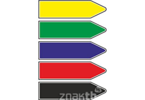 Стрелки для маркировки трубопроводов