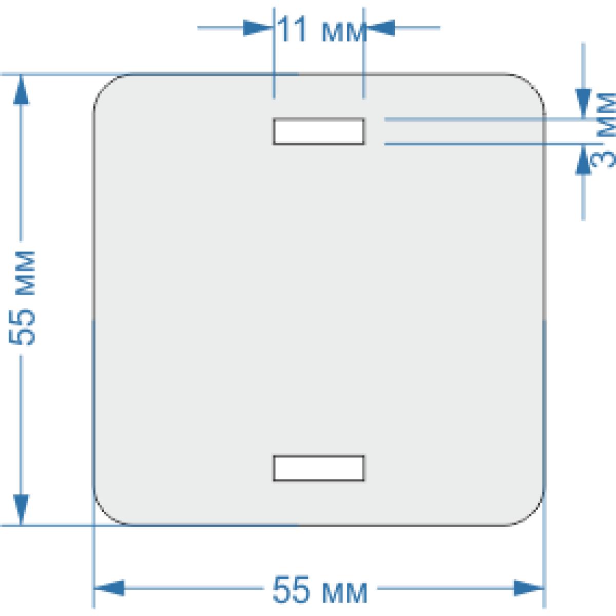 Бирка кабельная маркировочная квадратная