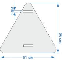Бирка кабельная маркировочная треугольная