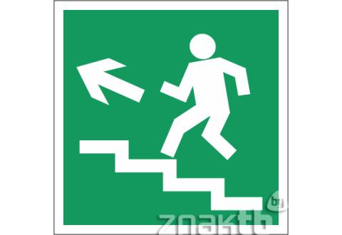 Знак Направление к эвакуационному выходу (по лестнице налево вверх)