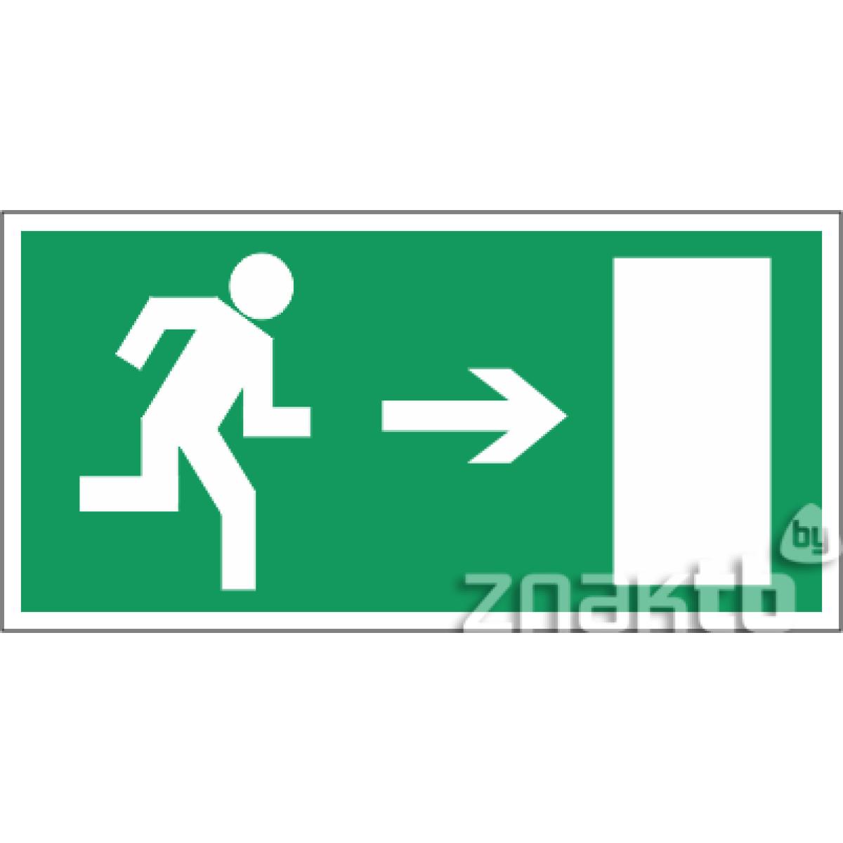 Знак Направление к эвакуационному выходу (направо)