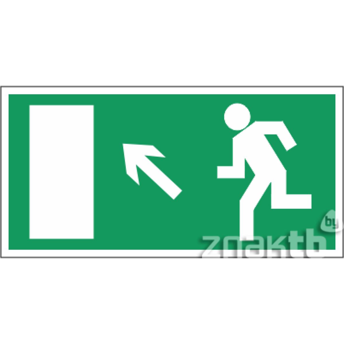 Знак Направление к эвакуационному выходу(по наклонной плоскости налево вверх)