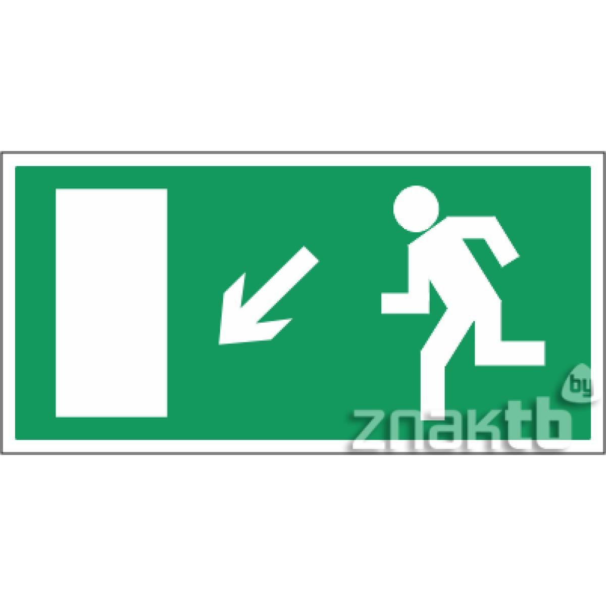 Знак Направление к эвакуационному выходу(по наклонной плоскости налево вниз)
