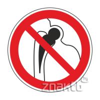 069 Знак Запрещается работа людей с металлическими имплантантами код Р16