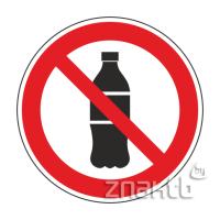 076  Знак Запрещается вход с напитками